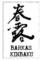 Logo-Kanji-neu-web-e1445248802538